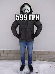 ШАРА !!! Зимние мужские куртки  до -20 градусов капюшон отстегивается р-р С М Л ХЛ ХХЛ