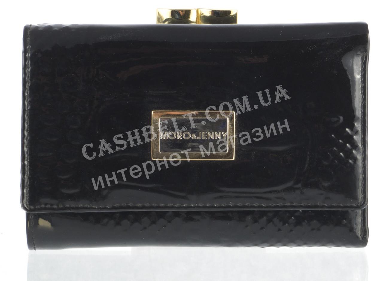 Небольшой элитный женский кожаный лаковый кошелек высокого качества Moro & Jenny art. MR-4022A черный