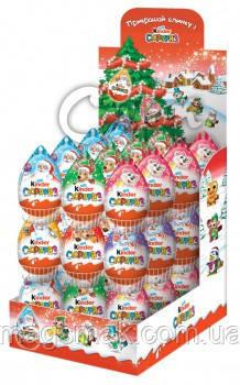 Kinder Surprise Новогодний / Киндер Сюрприз Новогодний с петелькой, фото 2
