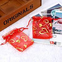 Мешочки из органзы красного цвета в золотых сердечках