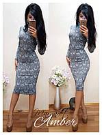 Женское облегающее теплое платье c высоким горлышком и длинным рукавом
