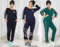 Костюм батал, Материал:Турецкая двухнитка ,Замеры:длина штанов 106см цвет черный, синий,зеленый вб №565