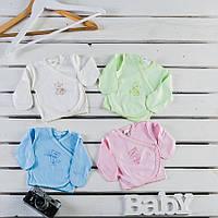 Распашонки ясельные для новорожденных ( мальчик девочка ) ТМ Фламинго в трёх цветах с закрытыми ручками