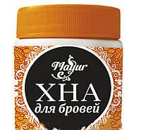 Хна TM Mayur, черная 25г