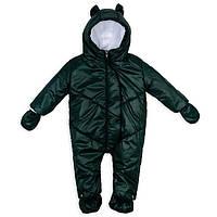 Детский зимний темно-зеленый комбинезон (0-6 мес) Комбинезон для новорожденных