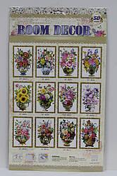 XF цветы ROOM DECOR