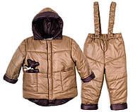 Детский зимний костюм с игрушкой (1-4 года) Детский зимний комбинезон