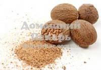 Мускатный орех целый (25 гр.)