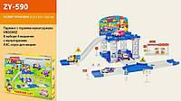 """Детский игровой набор парковка """"Vroomiz"""" ZY 590"""