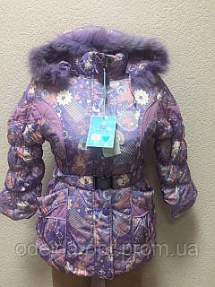 Пальто детское двойной холофайбер