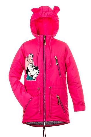 Детская демисезонная куртка парка на девочку, р.р.30-40, фото 2