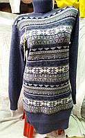 Женская свитер -туника  батал(р.S/M,L/XL)  №414-64