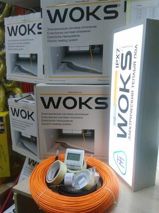 Специальный подарок для кабелей Woks10!