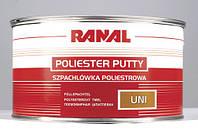 Шпатлевка полиэфирная универсальная UNI Ranal, 2.0 кг