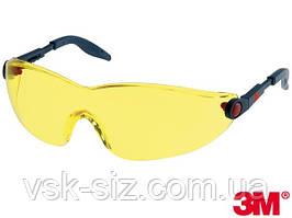 Очки защитные 3М 2740