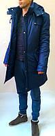Мужская зимняя куртка. Парка