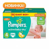 Pampers Active Baby-dry 4 ( 7-14 ) 106 шт