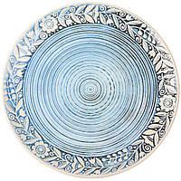 Тарелка 27 см 8021 Manna Ceramics (Украина)