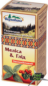 Чай Галка Меліса з глодом 20 пакетів
