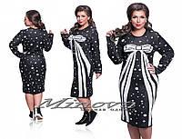 Вязаное платье Белый бант (размеры 50-56)