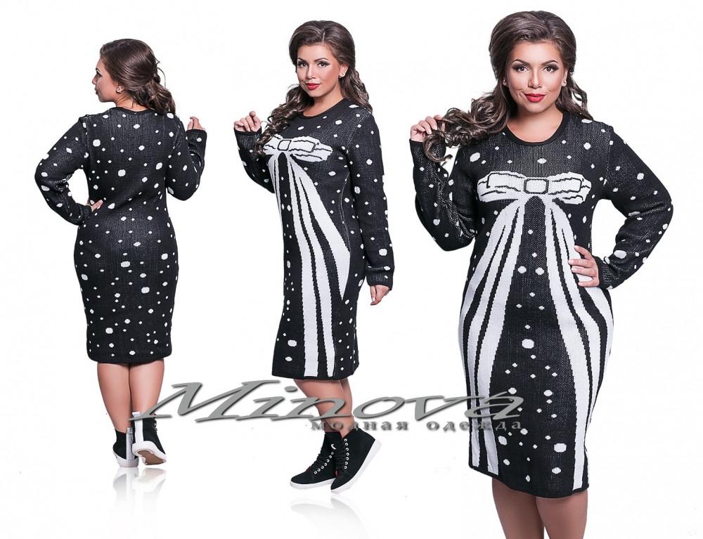 Платье вязаное 50 размера