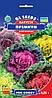 Семена капусты декоративной Премиум смесь 0,25 г GL Seeds