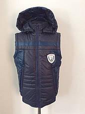 Детская деми куртка -жилетка на мальчика темно-синяя, р.128, фото 3