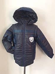 Детская деми куртка -жилетка на мальчика темно-синяя, р.128