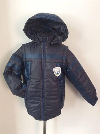 Детская деми куртка -жилетка на мальчика темно-синяя, р.128, фото 2