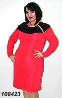 Платье трикотажное нарядное красное 48-62