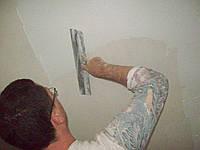 Шпаклевка стен и потолков