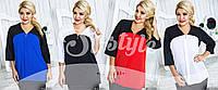 Блуза женская большого размера, Материал: креп шифон , 4 расцветки ,супер качество вб №020-11
