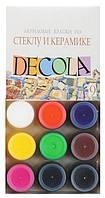 """Набор красок по стеклу и керамике 9 цветов по 20 мл """"Decola """""""