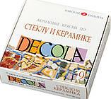"""Набір фарб по склу та кераміці 9 кольорів по 20 мл """"Decola """", фото 2"""