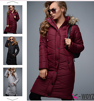 Моднейшая новая  теплая куртка