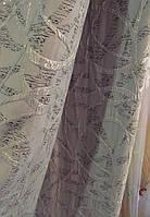 Жаккардовые ткани для штор(серый)