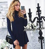 Стильное платье удлиненное сзади синее