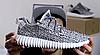 Мужские кроссовки Adidas Yeezy Boost 350 Kanye West (Адидас Изи Буст 350) серые, фото 5