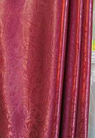 Шторная ткань блекаут бордовая