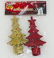 Набор блестящих елок (1 набор -2 шт)