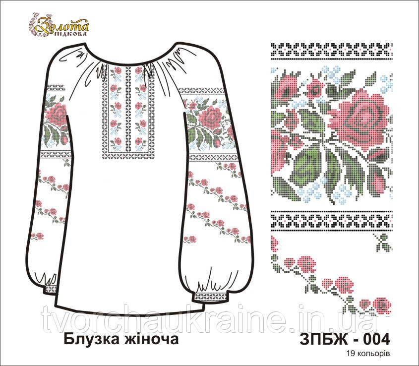 Заготовки блузки для вышивки бисером
