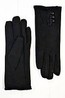 Женские зимние перчатки кролик