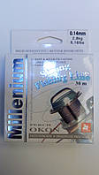 Леска  Millenium Strong fishing line 30 м.  0.14 мм