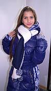 Зимние куртки женские норма
