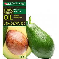 Натуральное масло Авокадо