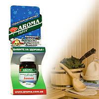 Эфирное масло для бани и сауны Банька