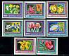 Венгрия 1971 - цветы - MNH XF