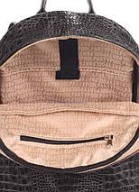 Рюкзак женский кожаный POOLPARTY Mini, фото 3