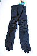 Женские зимние перчатки до локтя (50 см)