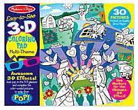 3D раскраска по точкам для девочек (3D Coloring Book - Girl) ТМ Melissa & Doug MD9963